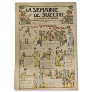 フランス La Semaine de Suzette(アンティーク週間誌  H)