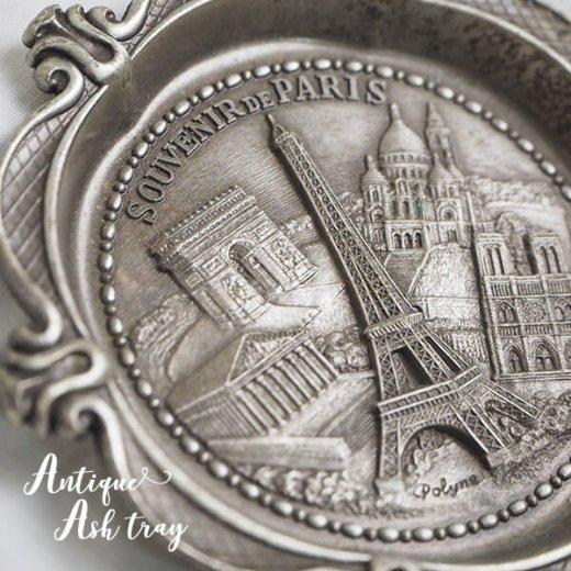 フランス蚤の市より フランス製 アンティーク アッシュトレイ(エッフェル塔 凱旋門 ノートルダム寺院) 【画像4】