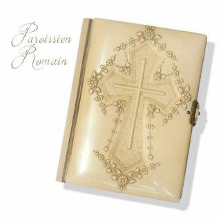 【送料無料】フランス アンティーク 聖書 1892年製 【Paroissien romain】