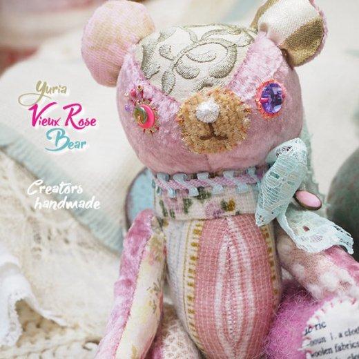 ベア ハンドメイド ぬいぐるみ【ビューローズ  vieux rose 】〜 yuria手芸店【画像4】