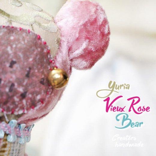 ベア ハンドメイド ぬいぐるみ【ビューローズ  vieux rose 】〜 yuria手芸店【画像9】