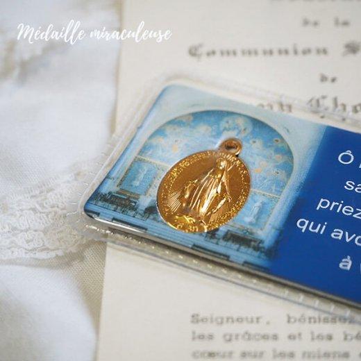 フランス直輸入! 奇跡のメダイ教会発行 不思議のメダイゴールドチャーム入りカード【画像2】