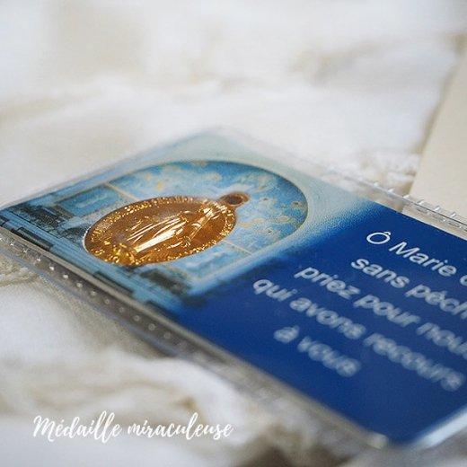 フランス直輸入! 奇跡のメダイ教会発行 不思議のメダイゴールドチャーム入りカード【画像5】
