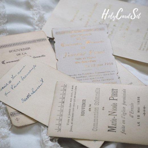 フランス蚤の市より 1930年代 アンティーク 教会 ホーリーカード 【6枚セット】【画像5】