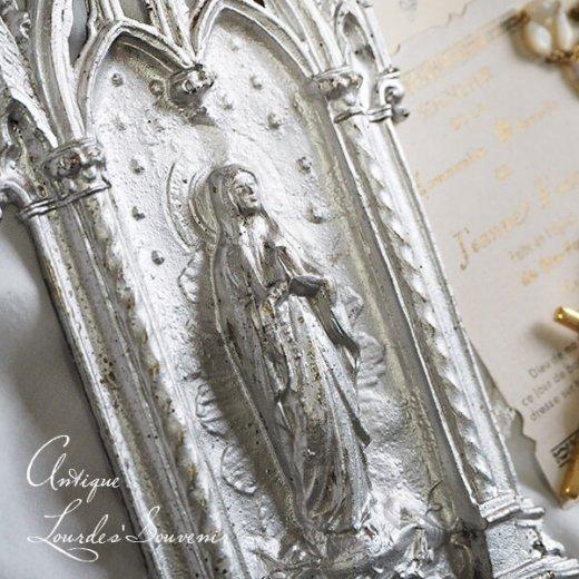 【送料無料】フランス ルルドの泉 19世紀後半〜20世紀初頭  アンティーク 聖水盤【 聖母マリア 】【画像2】