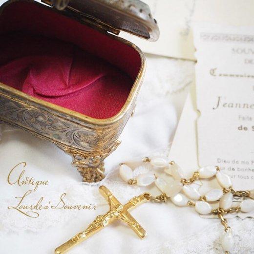 フランス ルルドの泉 アンティーク ジュエリーボックス【 バジリカ聖堂 】【画像4】