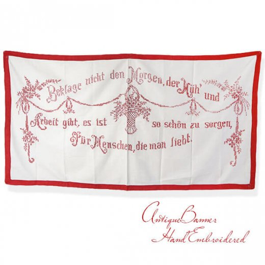 【送料無料】ベルギー 1900年代 アンティーク クロスステッチ 手刺繍 motto バナー【画像2】