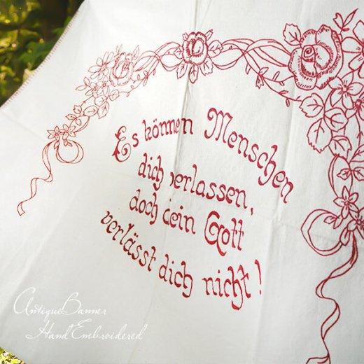 【送料無料】ベルギー 1900年代 アンティーク 薔薇モチーフ 手刺繍 motto バナー