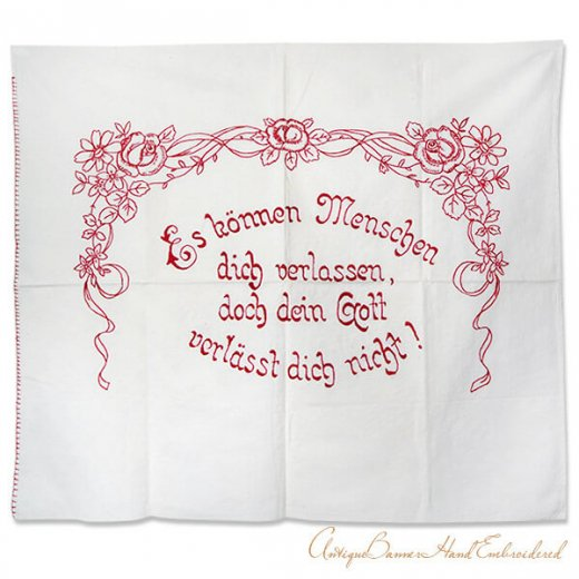 アンティーク刺繍 mottoバナー
