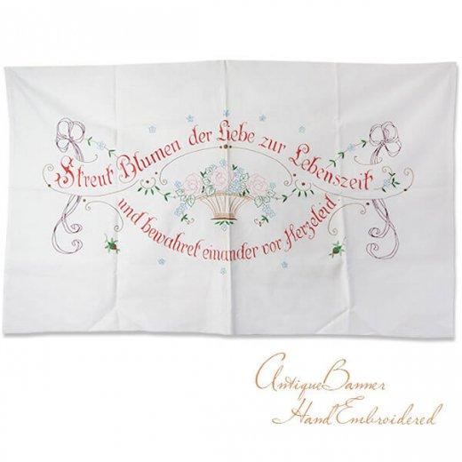 【送料無料】ドイツ 1920年代 アンティーク 花かご 手刺繍 motto バナー【画像2】