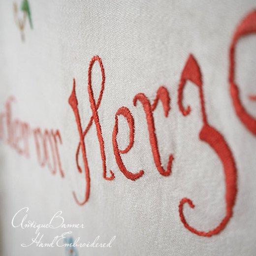 【送料無料】ドイツ 1920年代 アンティーク 花かご 手刺繍 motto バナー【画像5】