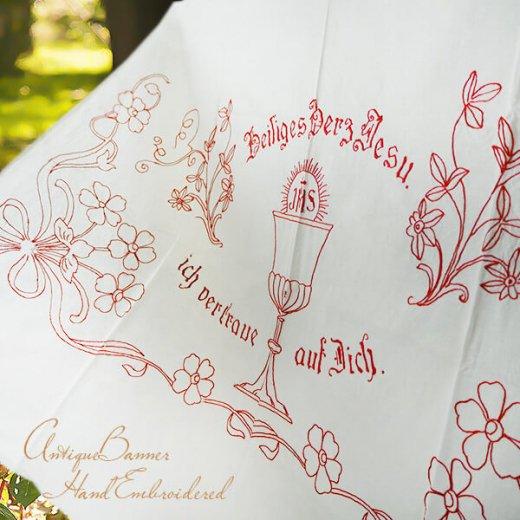 【送料無料】レア ベルギー 1900年代 アンティーク 教会またはチャペルの祭壇布 聖杯 手刺繍 motto バナー