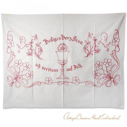 【送料無料】レア ベルギー 1900年代 アンティーク 教会またはチャペルの祭壇布 聖杯 手刺繍 motto バナー【画像2】