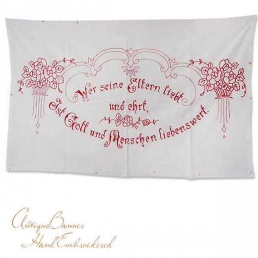 【送料無料】ベルギー 1900年代 アンティークアール・ヌーヴォー ローズ 手刺繍 motto バナー【画像2】