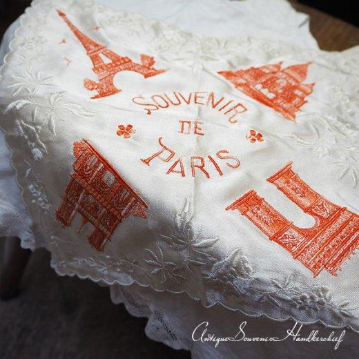 【送料無料】フランス製 1940年代 アンティーク パリ エッフェル塔スーベニア 刺繍ハンカチーフB【凱旋門・サクレ・クール寺院など】【画像2】