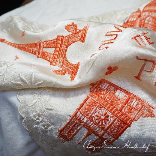 【送料無料】フランス製 1940年代 アンティーク パリ エッフェル塔スーベニア 刺繍ハンカチーフB【凱旋門・サクレ・クール寺院など】【画像3】