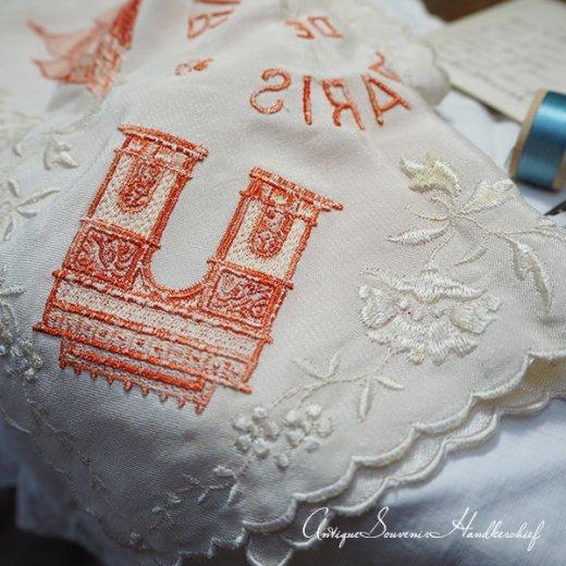 【送料無料】フランス製 1940年代 アンティーク パリ エッフェル塔スーベニア 刺繍ハンカチーフB【凱旋門・サクレ・クール寺院など】【画像6】