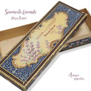 新着商品  フランス 1930-40年代 アンティーク ロジェガレ ラベンダー 石鹸 紙箱 サボンケース