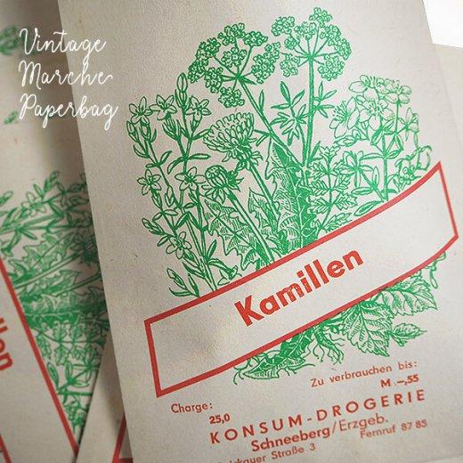 マルシェ袋【単品】ヴィンテージ DDR時代  カモミール ドイツ 海外市場の紙袋 18.5×10.5cm【画像5】