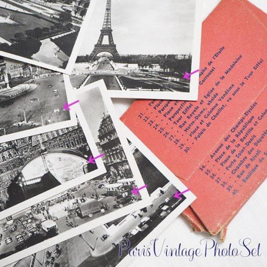 フランス 1930年代 アンティーク スーベニア フォトカードセット(エッフェル塔 凱旋門ほか Souvenir Photo 2) 【画像3】