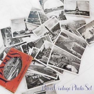 フランス 1930年代 アンティーク スーベニア フォトカードセット(エッフェル塔 凱旋門ほか Souvenir Photo 2)