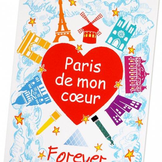 フランス ポストカード エッフェル塔 凱旋門 サクレ・クール寺院(Paris de mon coeur)【画像2】