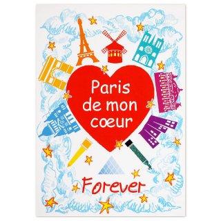 フランス ポストカード エッフェル塔 凱旋門 サクレ・クール寺院(Paris de mon coeur)