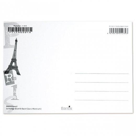 フランス ポストカード サクレ・クール寺院 メリー・ゴー・ラウンド(Montmartre)【画像4】