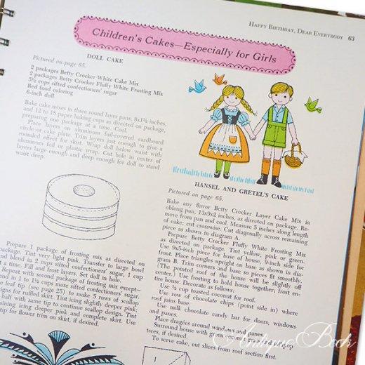 アメリカ 1960年 アンティーク本 レシピブック Betty Croker's 初版【FROSTING MIX ベティ・クロッカー】【画像5】