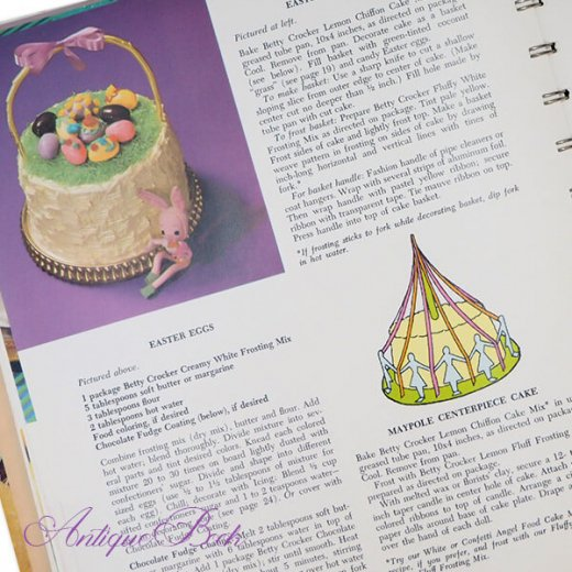 アメリカ 1960年 アンティーク本 レシピブック Betty Croker's 初版【FROSTING MIX ベティ・クロッカー】【画像7】