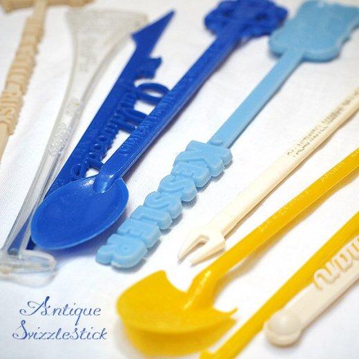 USA アンティーク マドラー  SwizzleSticks アドバタイジング 【Dタイプ・9本set】【画像3】