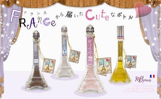 【セットがお得!】フランス Marie Bouvero エッフェル塔ボトル【4本セット】【画像10】