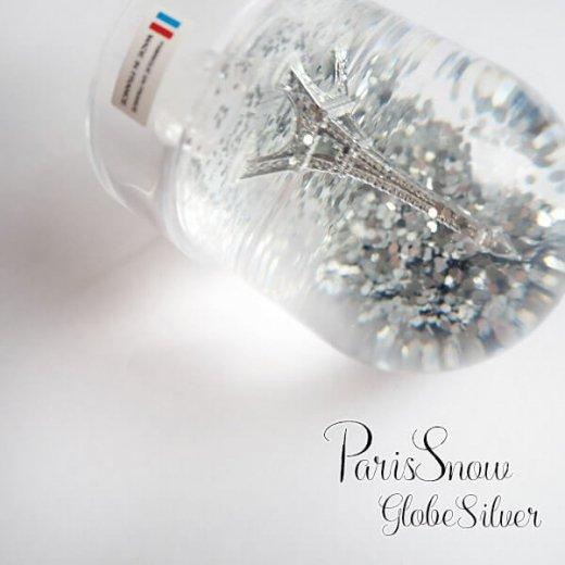 フランス スノードーム【Silver】スノーグローブ エッフェル塔  お土産 スーベニール 【画像2】