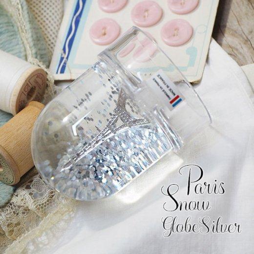フランス スノードーム【Silver】スノーグローブ エッフェル塔  お土産 スーベニール 【画像7】