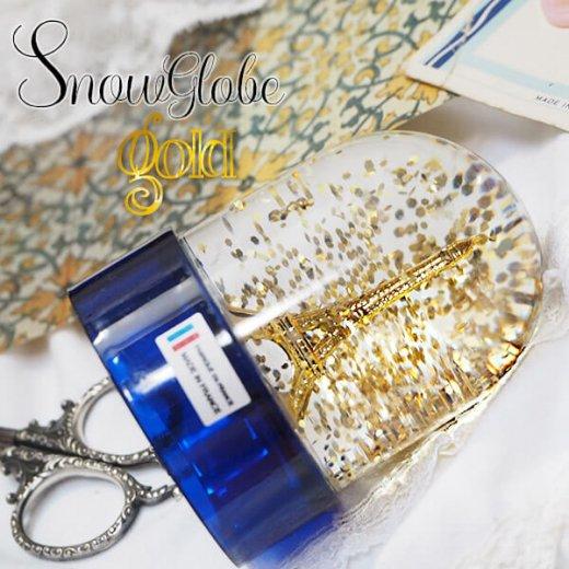 フランス スノードーム 【Gold】スノーグローブ エッフェル塔  お土産 スーベニール 【画像3】