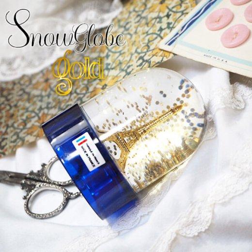 フランス スノードーム 【Gold】スノーグローブ エッフェル塔  お土産 スーベニール 【画像7】