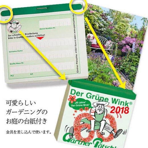 2018年 ドイツ RUNNEN (ブルネン)  ガーデニング 日めくりカレンダー【画像4】