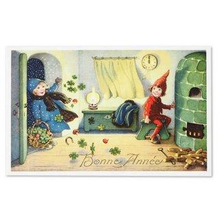 フランスポストカード (Bonne Annee H)