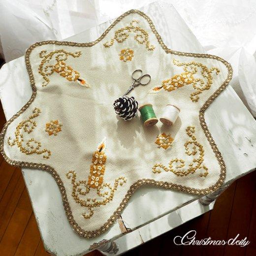 ドイツ クリスマス ドイリー(直径46cm)ヴィンテージ 【手刺繍 ツリー 星型 Gold】【画像4】