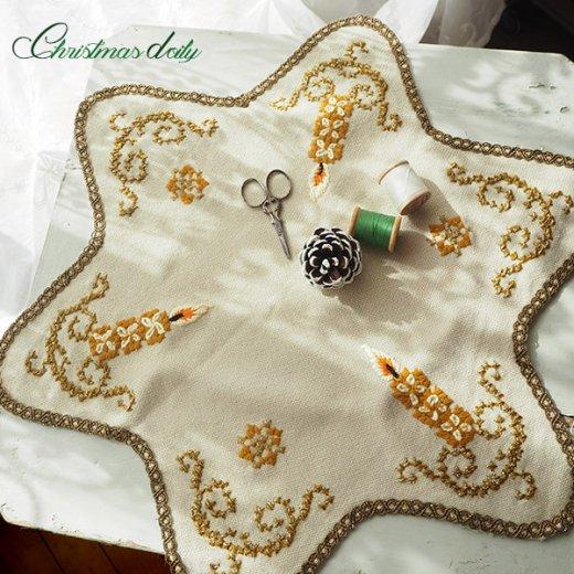 ドイツ クリスマス ドイリー(直径46cm)ヴィンテージ 【手刺繍 ツリー 星型 Gold】【画像5】
