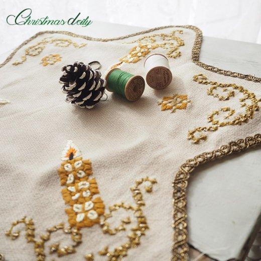 ドイツ クリスマス ドイリー(直径46cm)ヴィンテージ 【手刺繍 ツリー 星型 Gold】【画像6】