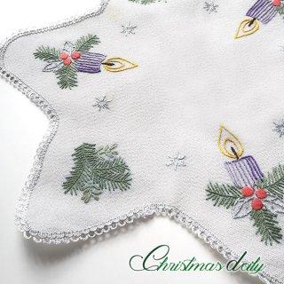 ドイツ クリスマス ドイリー(直径49cm)ヴィンテージ 【手刺繍 ツリー 星型 Silver】