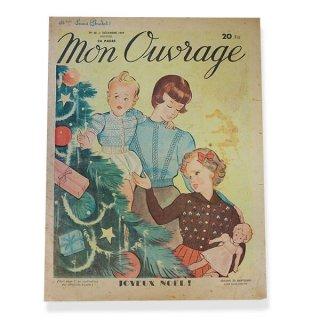 フランス ビンテージ雑誌 Mon Ouvrage 1949年 12月号(私の手芸)