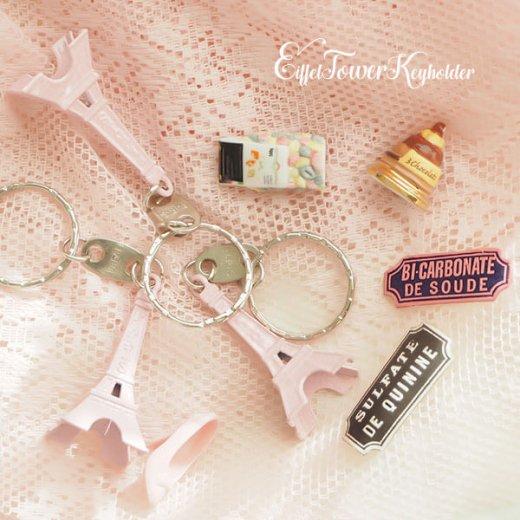 フランスお土産 エッフェル塔キーホルダー 単品売り【Baby pink】【画像2】