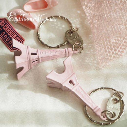 フランスお土産 エッフェル塔キーホルダー 単品売り【Baby pink】【画像5】
