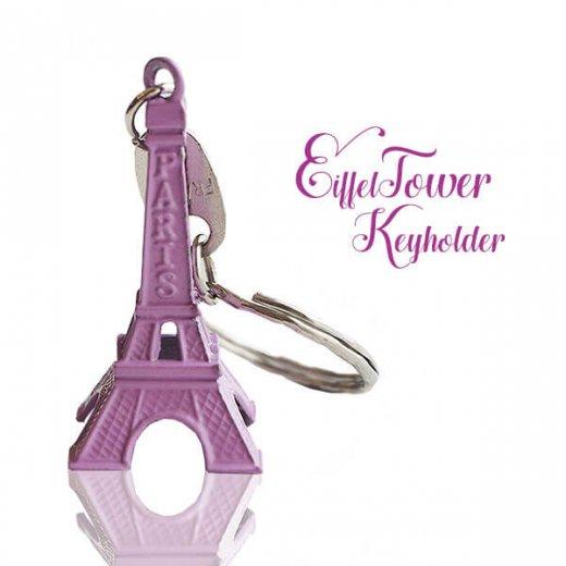 フランスお土産 エッフェル塔キーホルダー 単品売り【lavender】