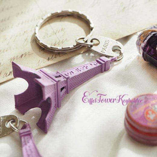 フランスお土産 エッフェル塔キーホルダー 単品売り【lavender】【画像2】