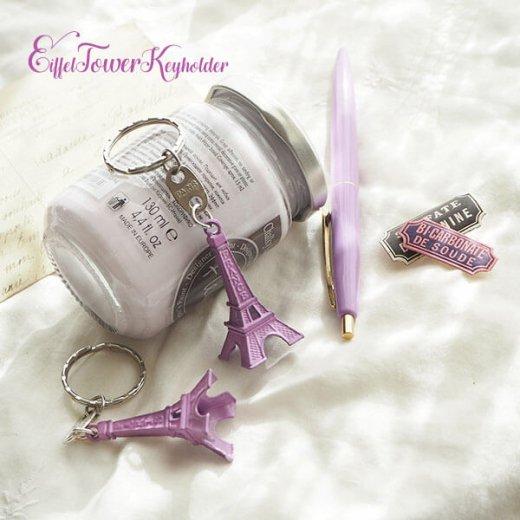 フランスお土産 エッフェル塔キーホルダー 単品売り【lavender】【画像3】