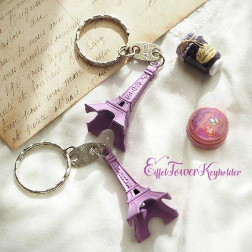フランスお土産 エッフェル塔キーホルダー 単品売り【lavender】【画像4】