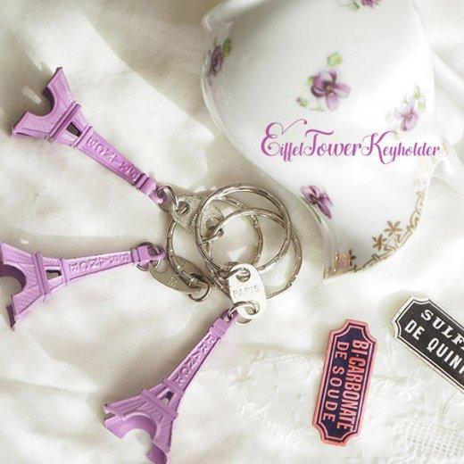 フランスお土産 エッフェル塔キーホルダー 単品売り【lavender】【画像5】